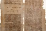 evangelhos-apocrifos-o-hino-da-perola